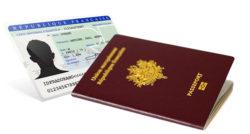 Carte Nationale d'Identité / Passeport… des changements depuis le 2 mars 2017 !!!